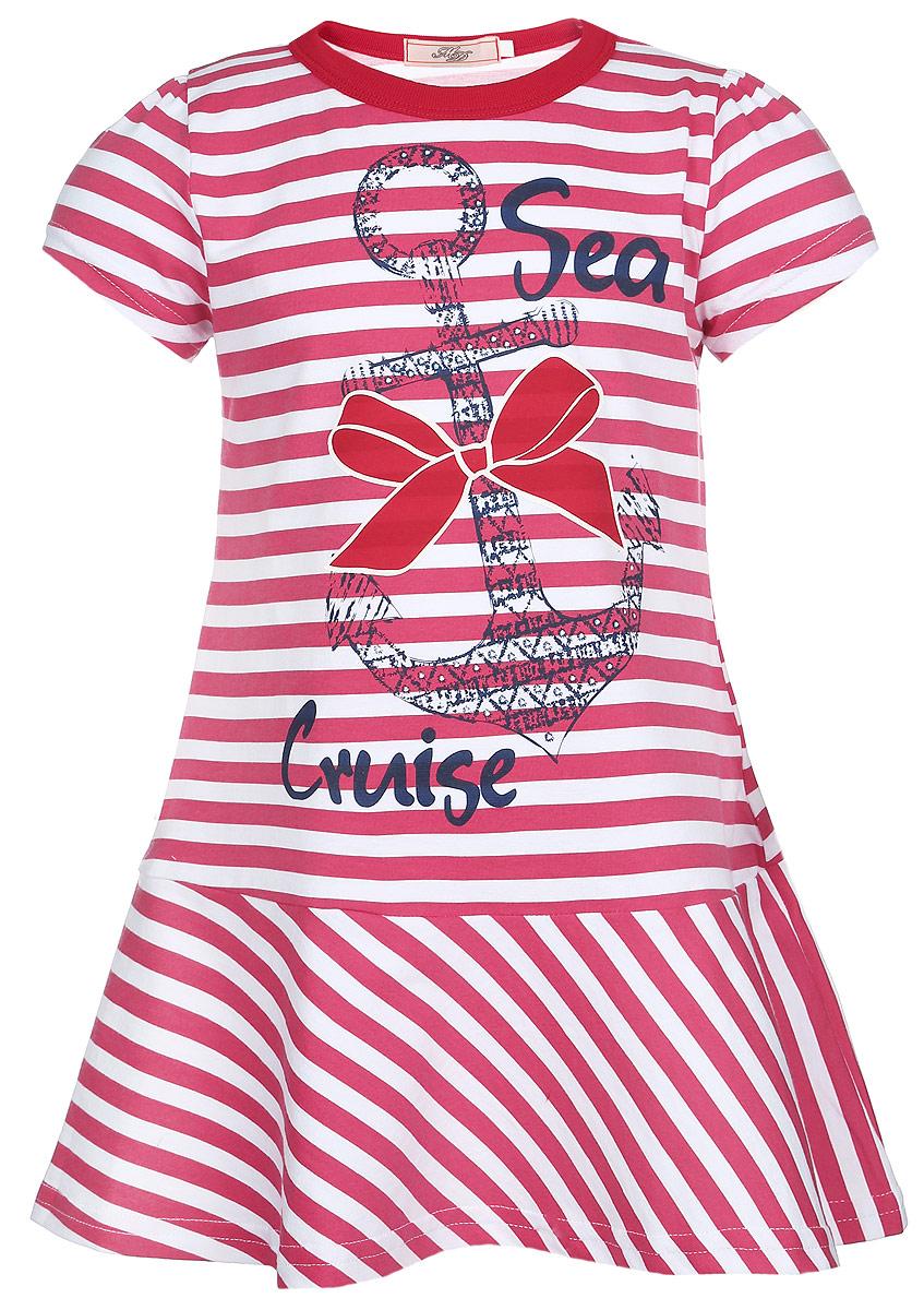 ПлатьеSSD262023-23/SSD261023-23Легкое платье для девочки M&D отлично дополнит образ маленькой модницы. Платье изготовлено из мягкой эластичной ткани, оно приятное к телу, не сковывает движения и хорошо пропускает воздух, обеспечивая комфорт. Модель с круглым вырезом горловины и короткими рукавами-фонариками оформлена принтом в полоску. Вырез горловины дополнен трикотажной резинкой. Изделие украшено изображением якоря с бантом, а также принтовой надписью. Такое платье станет ярким и красивым дополнением к гардеробу, в нем ваша принцесса всегда будет в центре внимания!