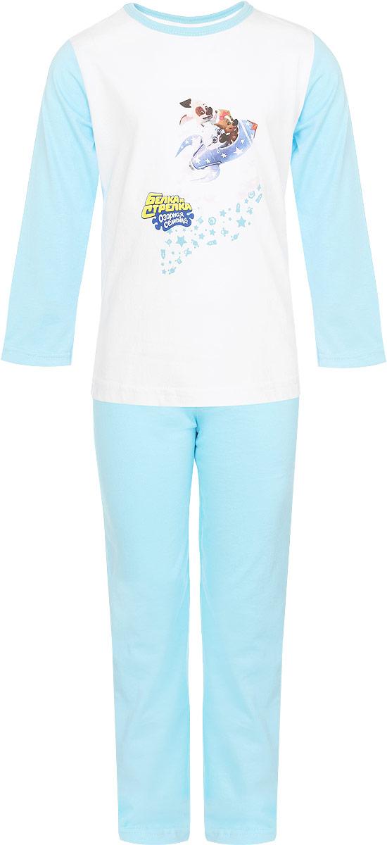 Пижама16605Пижама КотМарКот, состоящая из футболки с длинным рукавом и брюк, идеально подойдет ребенку для отдыха и сна. Модель выполнена из натурального хлопка, очень приятная к телу, не сковывает движения, хорошо пропускает воздух. Футболка с длинными рукавами имеет круглый вырез горловины, оформленный трикотажной резинкой контрастного цвета. Изделие украшено принтом с изображением персонажей мультфильма Белка и Стрелка. Озорная семейка, а также принтовой надписью. Брюки прямого кроя имеют на талии мягкую резинку, благодаря чему они не сдавливают животик ребенка и не сползают. В такой пижаме ребенок будет чувствовать себя комфортно и уютно!