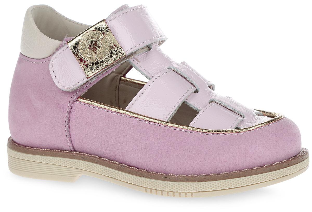 Туфли для девочки. FT-25002.16-OL05O.01FT-25002.16-OL05O.01Очаровательные туфли от TapiBoo покорят вашу маленькую модницу с первого взгляда. Модель выполнена из натуральной кожи разной фактуры и оформлена по канту вставкой из кожи с зернистой фактурой, в области подъема - вставкой из кожи с золотистой поверхностью. Область подъема дополнена отверстиями для лучшего воздухообмена, верхние ремешки - шильдами с логотипом бренда. Подкладка и стелька, изготовленные из натуральной кожи, гарантируют комфорт при ходьбе. Отсутствие швов на подкладке обеспечивает дополнительный комфорт и предотвращает натирание. Многослойная, анатомическая стелька дополнена сводоподдерживающим элементом для правильного формирования стопы. Ремешок на застежке-липучке позволяет легко снимать и надевать обувь даже самым маленьким детям, обеспечивая при этом оптимальную фиксацию стопы. Жесткий фиксирующий задник надежно стабилизирует голеностопный сустав во время ходьбы, препятствуя развитию патологических изменений стопы. Эластичный подносок...