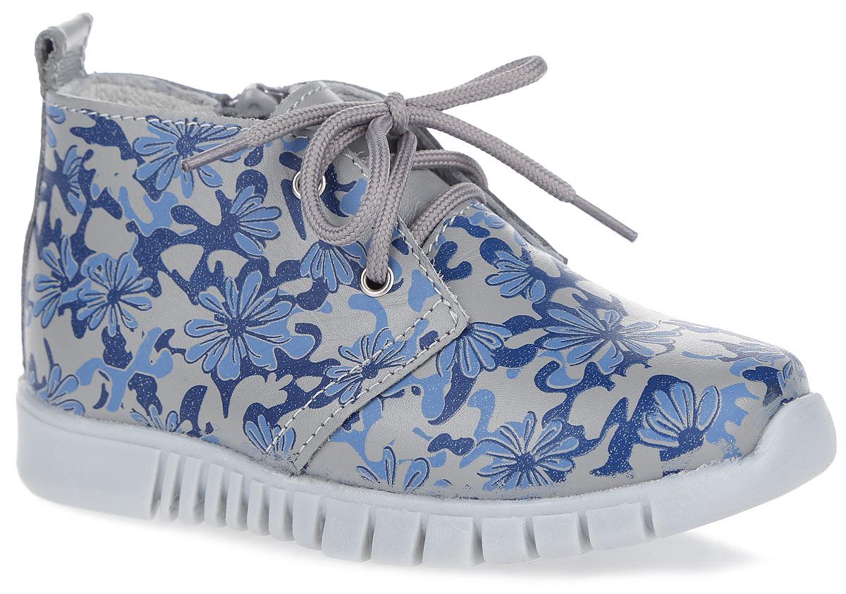 352103-22Очаровательные ботинки от Котофей придутся по душе вашей девочке. Модель изготовлена из натуральной кожи, оформленной цветочным принтом, с жировым покрытием Пулл-Ап, обладающим водоотталкивающим эффектом и высокими потребительскими свойствами. Удобная боковая застежка-молния и ярлычок на заднике позволяют легко обувать и снимать ботинки, а функциональная шнуровка обеспечит идеальную фиксацию обуви на стопе. Подкладка и стелька, выполненные из натуральной кожи, создают комфорт при ходьбе. Стелька дополнена супинатором для правильного формирования стопы. Рифление на подошве для лучшего сцепления с поверхностями. Такие ботинки займут достойное место среди коллекции обуви вашей дочурки.