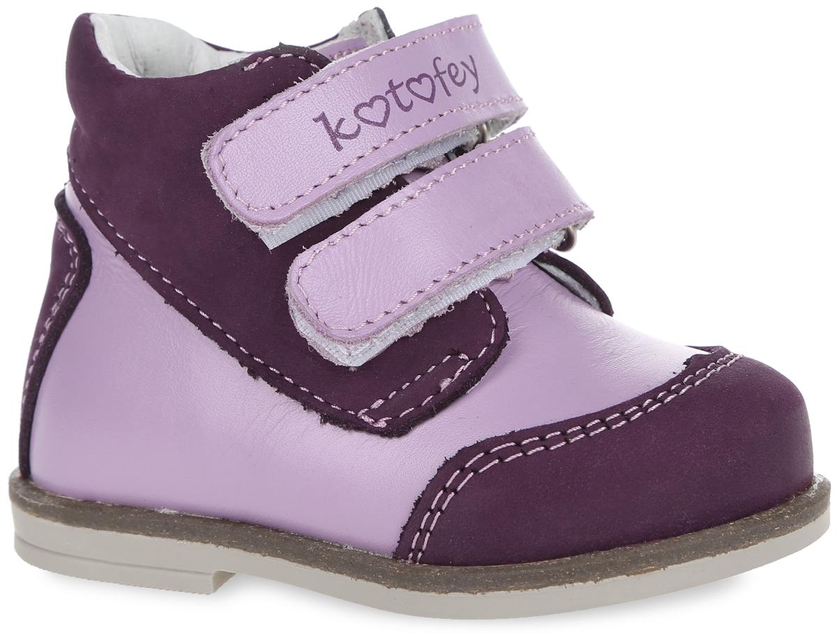 Ботинки для девочки. 052120-21052120-21Модные ботинки от Котофей покорят вашу маленькую модницу с первого взгляда. Модель выполнена из натуральной кожи разной фактуры и оформлена на верхнем ремешке названием бренда. Два ремешка на застежках-липучках, расположенные поверх язычка, надежно фиксируют обувь на ноге. Подкладка, изготовленная из натуральной кожи, мягкий манжет предотвратят натирание. Стелька из ЭВА материала с верхним покрытием из натуральной кожи обеспечит уют. Невысокий широкий каблук и подошва с протектором гарантируют идеальное сцепление с любыми поверхностями. Удобные ботинки - необходимая вещь в гардеробе каждого ребенка.