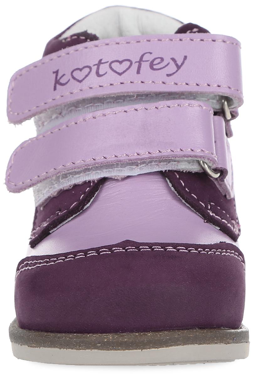 Ботинки для девочки. 052120-21