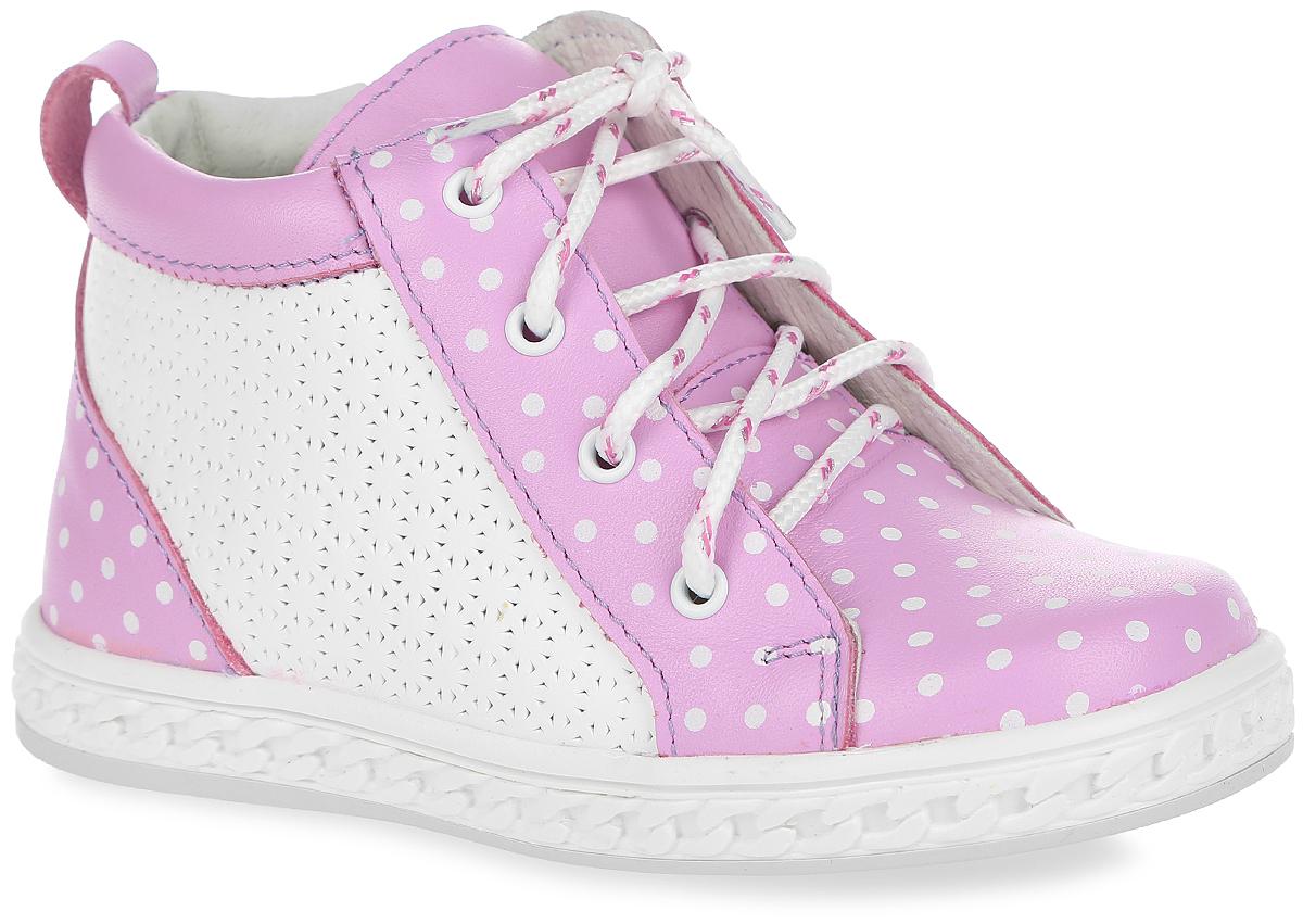 Ботинки для девочки. 352055-21352055-21Ультрамодные ботинки от Котофей придутся по душе вашей дочурке. Модель выполнена из натуральной кожи, оформленной в передней и задней частях изделия принтом в горох, сбоку - оригинальным резным узором. Боковая застежка-молния и задний ярлычок позволяют легко обувать и снимать ботинки, а функциональная шнуровка обеспечит идеальную фиксацию обуви на стопе. Кожаная подкладка абсорбирует образующуюся внутри обуви влагу и гарантирует полный комфорт. Мягкий манжет предотвращает натирание ножки ребенка. Стелька из натуральной кожи дополнена супинатором, который обеспечивает правильное положение ноги ребенка при ходьбе, предотвращает плоскостопие. Боковая сторона подошвы по контуру украшена декоративной цепью. Подошва с рельефным протектором обеспечивает идеальное сцепление с любой поверхностью. Такие ботинки займут достойное место в гардеробе вашей маленькой модницы.