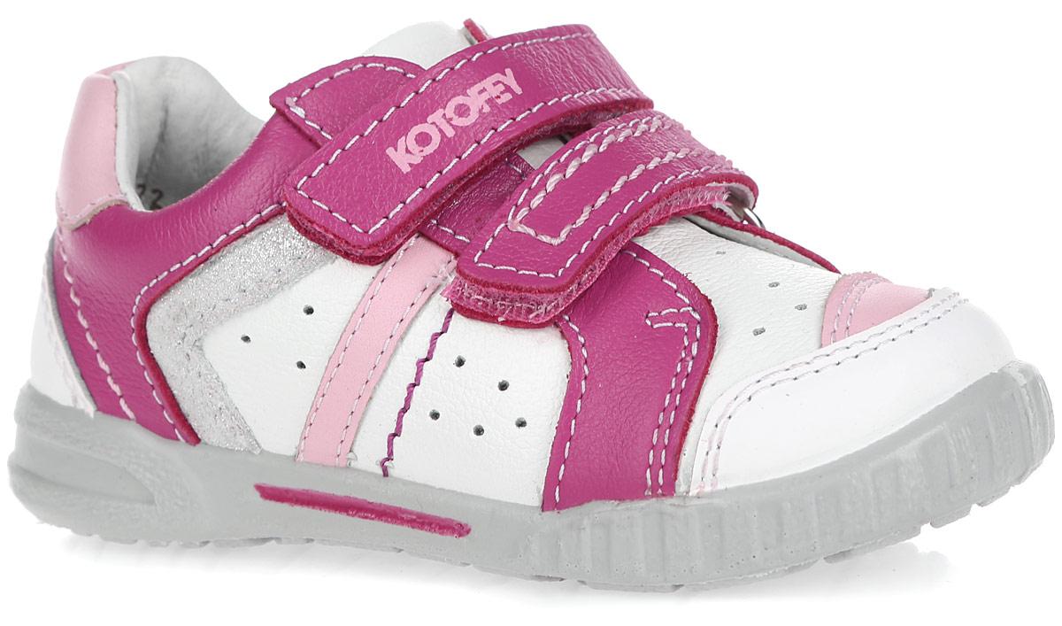 Кроссовки для девочки. 132083-22132083-22Стильные кроссовки от Котофей придутся по душе вашей маленькой моднице. Модель выполнена из натуральной кожи и оформлена перфорацией, на верхнем ремешке - названием бренда, на нижнем - контрастной прострочкой, сбоку - вставкой с блестящей поверхностью. Подкладка и стелька, изготовленные из натуральной кожи, и мягкий манжет предотвратят натирание и обеспечат комфорт при ходьбе. Ремешки на застежках-липучках позволяют легко обувать и снимать обувь, а также регулировать посадку модели на ступне. Подошва имеет анатомическую форму следа и в точности повторяет изгибы свода стопы, что позволяет ноге чувствовать себя комфортно весь день. Рифление на подошве гарантирует оптимальное сцепление с любыми поверхностями. Литьевой метод крепления подошвы обеспечивает ей максимальную прочность, необходимую гибкость и минимальный вес. Такие кроссовки займут достойное место среди коллекции обуви вашей девочки.