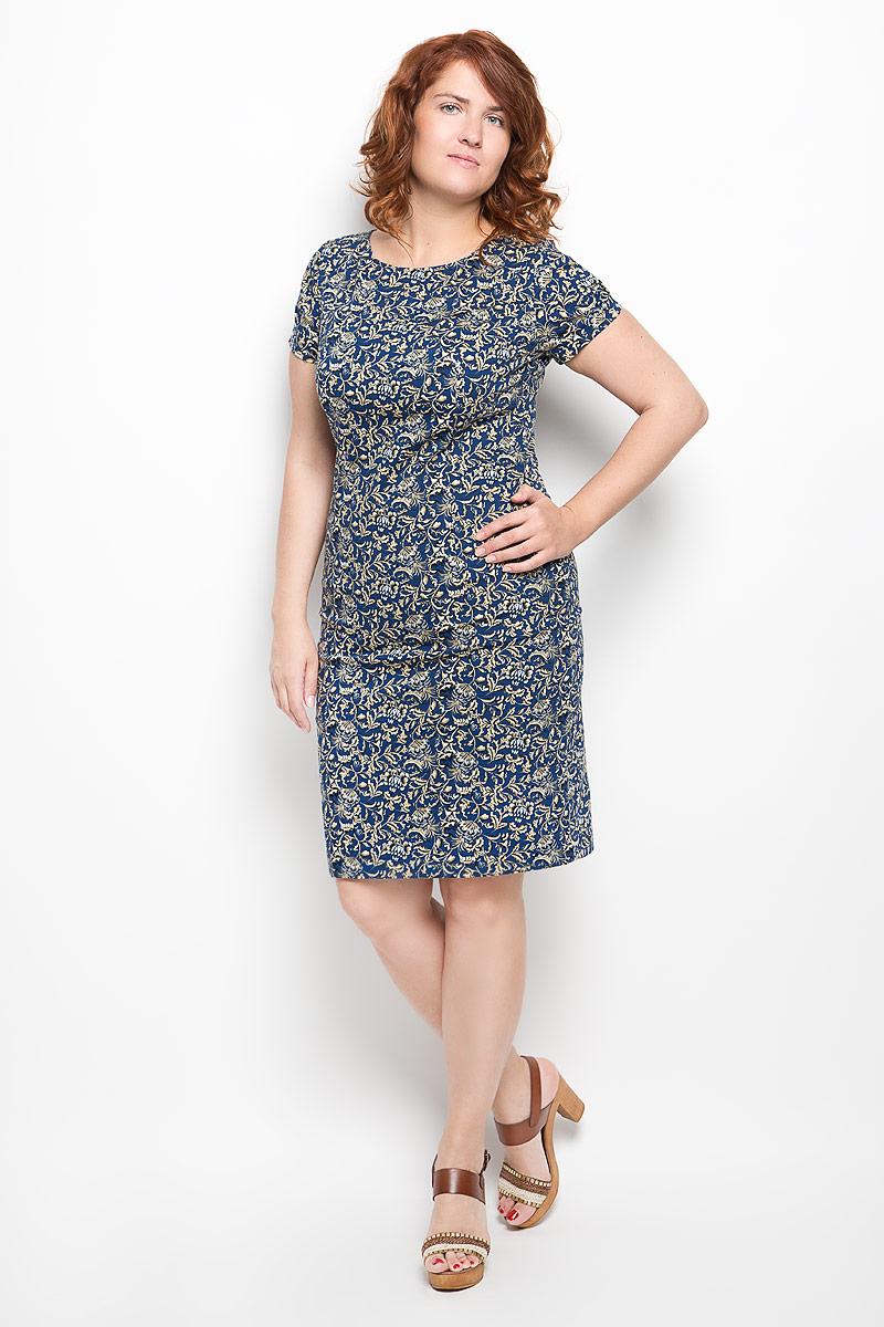 Платье010416Платье Milana Style идеально подойдет для вас и станет стильным дополнением к вашему гардеробу. Выполненное из хлопка с дополнением эластана, оно очень приятное на ощупь, не сковывает движений и хорошо вентилируется. Модель с круглым вырезом горловины и короткими рукавами оформлено оригинальным цветочным принтом. В боковом шве обработана потайная застежка-молния, а в среднем шве спинки небольшой разрез. Такое платье поможет создать яркий и привлекательный образ, в нем вам будет удобно и комфортно.