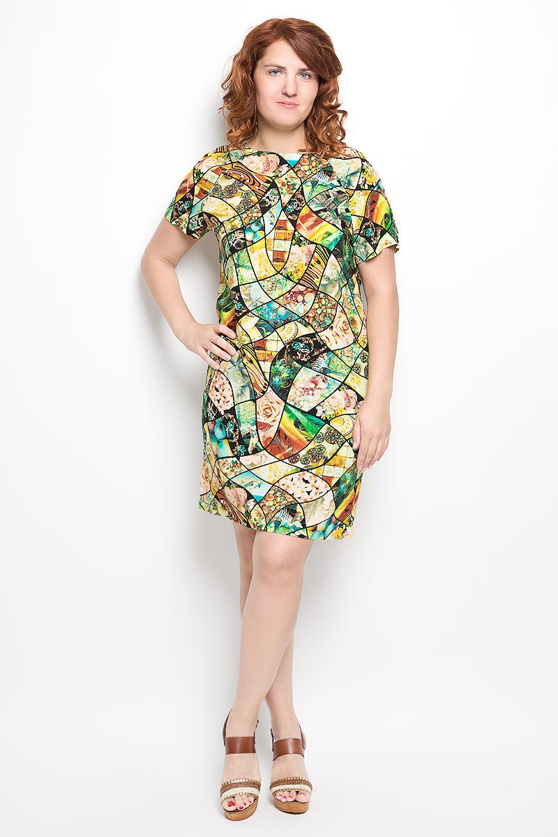 Платье110416Платье Milana Style, выполненное из мягкого и легкого материала, поможет создать оригинальный женственный образ. Ткань изделия тактильно приятная, хорошо пропускает воздух. Модель с круглым вырезом горловины и короткими рукавами-реглан оформлена ярким принтом по всей поверхности. Такое платье станет замечательным дополнением к вашему гардеробу!