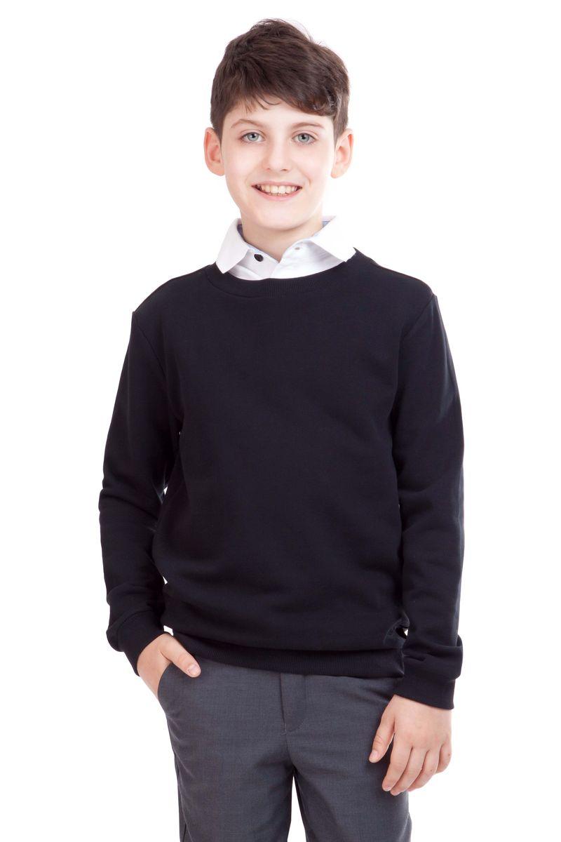 Свитшот21501BSC1601Уютный свитшот для школы из футера будет незаменим в прохладные дни! При этом школьный свитшот выглядит стильно, строго, лаконично и обеспечивает ребенку привычный комфорт. В отделке вышивка белого цвета с монограммой GSC (Gulliver School Collection).