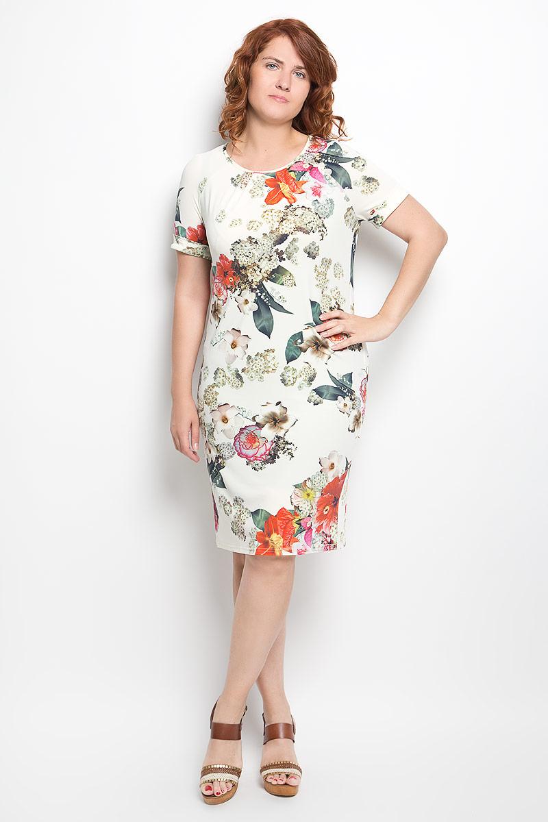 Платье. 905м905мПлатье Milana Style идеально подойдет для вас и станет стильным дополнением к вашему гардеробу. Выполненное из полиэстера с добавлением вискозы и лайкры, оно очень приятное на ощупь, не сковывает движений и хорошо вентилируется. Модель с круглым вырезом горловины и короткими рукавами-реглан. Спереди платье-миди дополнено оригинальными складками, а сзади небольшим разрезом от линии горловины. Изделие оформлено красочным цветочным принтом. Такое платье поможет создать яркий и привлекательный образ, в нем вам будет удобно и комфортно.