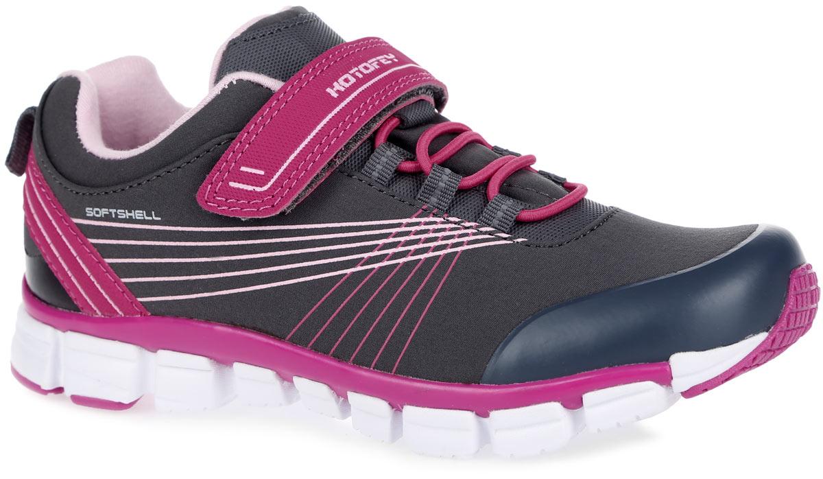 Кроссовки для девочки Sport. 644086-73644086-73Модные кроссовки от Котофей понравятся юным любительницам спорта. Модель выполнена из текстиля и дополнена вставками из искусственных материалов. Эластичная шнуровка и ремешок с застежкой-липучкой гарантируют оптимальную посадку модели на ноге. Стелька из материала EVA с кожаной поверхностью обеспечивает комфорт при движении. Внутреннее пространство разработано с учетом анатомических особенностей ног детей. Подошва с протектором обеспечивает оптимальное сцепление с поверхностью. Ярлычки на заднике и на передней части обеспечивают удобное обувание модели. Удобные кроссовки придутся по душе вам и вашему ребенку!