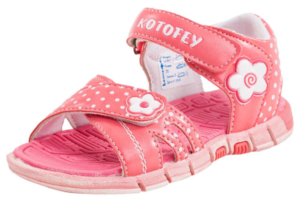Сандалии для девочки. 323051323051-11Туфли летние пляжные изготовлены из качественных синтетических материалов, обеспечивающих комфорт в использовании. Сандали легко моются и быстро сохнут . Два ремешка на липучках обеспечивают плотное прилегание обуви по ноге. За счет липучки в носочной части можно регулировать высоту подъема. Удобная эластичная подошва хорошо гнется, не стесняет движений стопы.