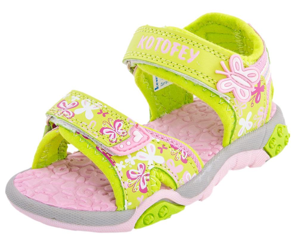 Сандалии для девочки. 323029323029-13Туфли летние пляжные изготовлены из качественных синтетических материалов, обеспечивающих комфорт в использовании. Сандали легко моются и быстро сохнут . Два ремешка на липучках обеспечивают плотное прилегание обуви по ноге. За счет липучки в носочной части можно регулировать высоту подъема. Удобная эластичная подошва хорошо гнется, не стесняет движений стопы.