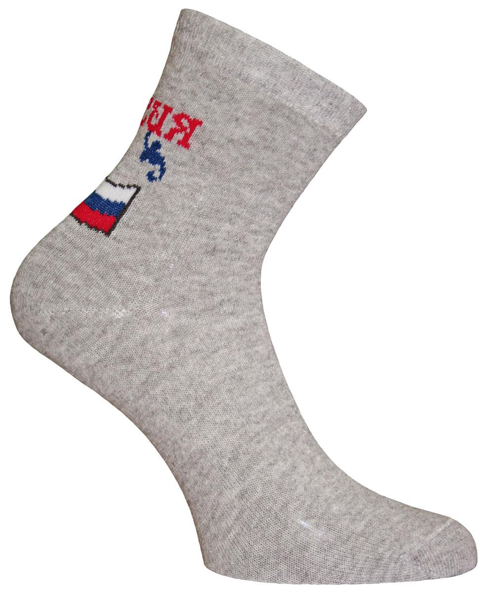 Носки55913Носки Master Socks изготовлены из индийского хлопка с добавлением полиамида и эластана, очень удобных и приятных при носке. Модель оформлена принтом с изображением Российского флага. Эластичная резинка плотно облегает ногу, не сдавливая ее, обеспечивая комфорт и удобство.