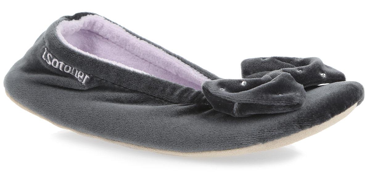 97020Очаровательные женские тапки от Isotoner, стилизованные под балетки, помогут отдохнуть вашим ножкам после трудового дня. Модель выполнена из комбинации спандекса, полиэстера и оформлена на мысе милым бантом со стразами, в задней части - фирменной вышивкой. Подкладка и стелька, изготовленные из текстиля, комфортны при ходьбе. Стелька принимает форму стопы, а после деформации быстро возвращается в свою первоначальную форму. Подошва из натуральной кожи обеспечивает сцепление с любыми поверхностями. Такие тапочки придутся вам по душе.