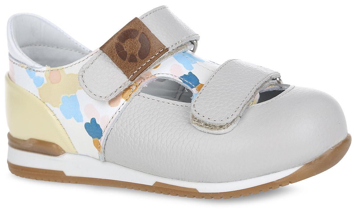 Туфли для девочки. FT-25004.16-OL12S.01FT-25004.16-OL12S.01Очаровательные туфли от TapiBoo покорят вашу маленькую модницу с первого взгляда. Модель выполнена из натуральной кожи разной фактуры и оформлена в области подъема и задней части оригинальным ярким принтом. Область подъема дополнена отверстиями для лучшего воздухообмена, ремешки - шильдами с логотипом. Подкладка и стелька, изготовленные из натуральной кожи, гарантируют комфорт при ходьбе. Отсутствие швов на подкладке обеспечивает дополнительный комфорт и предотвращает натирание. Многослойная, анатомическая стелька дополнена сводоподдерживающим элементом для правильного формирования стопы. Ремешки на застежках-липучках позволяют легко снимать и надевать обувь даже самым маленьким детям, обеспечивая при этом оптимальную фиксацию стопы. Жесткий фиксирующий задник надежно стабилизирует голеностопный сустав во время ходьбы, препятствуя развитию патологических изменений стопы. Эластичный подносок надежно защищает переднюю часть стопы ребенка, не сжимая пальцы ног и...