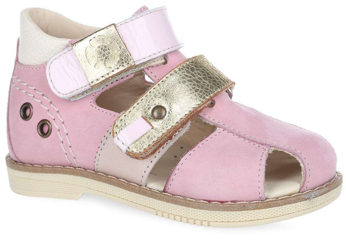 СандалииFT-26004.16-OL05O.01Прелестные сандалии от TapiBoo покорят вашу маленькую модницу с первого взгляда. Модель выполнена из натуральной кожи разной фактуры и оформлена в задней части светлой прострочкой, сбоку - декоративными металлическими люверсами, на нижнем ремешке - вставкой из кожи с золотистой поверхностью и металлической клепкой. Область подъема и мысок дополнены отверстиями для лучшего воздухообмена, верхний ремешок - шильдой с логотипом бренда. Подкладка и стелька, изготовленные из натуральной кожи, гарантируют комфорт при ходьбе. Подкладка обладает мягкостью и природной способностью пропускать воздух для создания оптимального температурного режима. Отсутствие швов на подкладке обеспечивает дополнительный комфорт и предотвращает натирание. Многослойная, анатомическая стелька дополнена сводоподдерживающим элементом для правильного формирования стопы. Ремешки на застежках-липучках позволяют легко снимать и надевать обувь даже самым маленьким детям, обеспечивая при этом...
