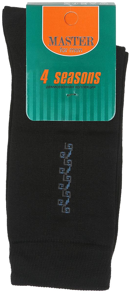 58018Удобные носки Master Socks, изготовленные из высококачественного комбинированного материала, очень мягкие и приятные на ощупь, позволяют коже дышать. Эластичная резинка плотно облегает ногу, не сдавливая ее, обеспечивая комфорт и удобство. Носки с паголенком классической длины оформлены небольшим орнаментом в верхней части носка. Практичные и комфортные носки великолепно подойдут к любой вашей обуви.