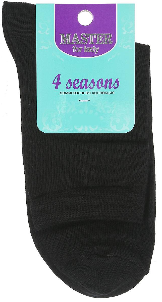 55001Удобные носки Master Socks, изготовленные из высококачественного комбинированного материала, очень мягкие и приятные на ощупь, позволяют коже дышать. Эластичная резинка плотно облегает ногу, не сдавливая ее, обеспечивая комфорт и удобство. Носки с паголенком классической длины. Практичные и комфортные носки великолепно подойдут к любой вашей обуви.