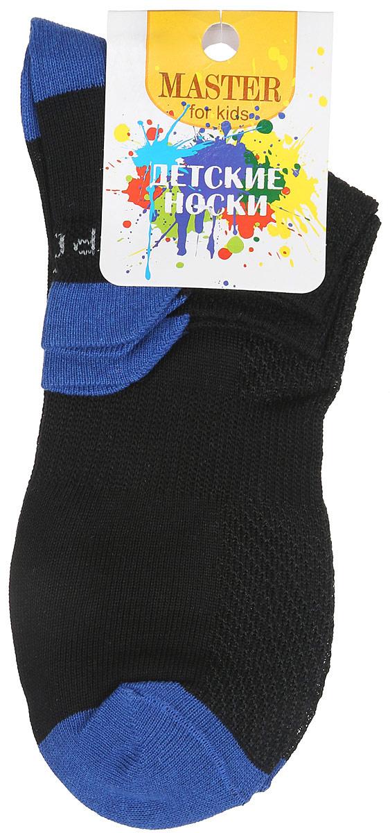 52056Спортивные детские носки Master Socks изготовлены из натурального хлопка и полиамида. Ткань легкая, тактильно приятная, хорошо пропускает воздух. Короткая модель носков имеет эластичную резинку с фигурным краем, которая мягко облегает ножку ребенка, обеспечивая удобство и комфорт. Изделие оформлено надписями. Удобные и прочные носочки станут отличным дополнением к детскому гардеробу! Уважаемые клиенты! Размер, доступный для заказа, является длиной стопы.