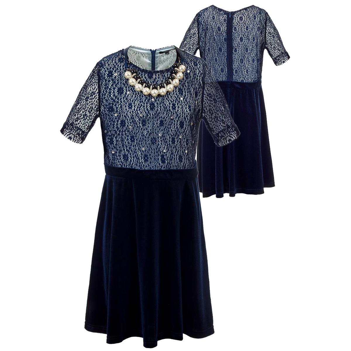Платье для девочки. ND6508-29ND6508-29