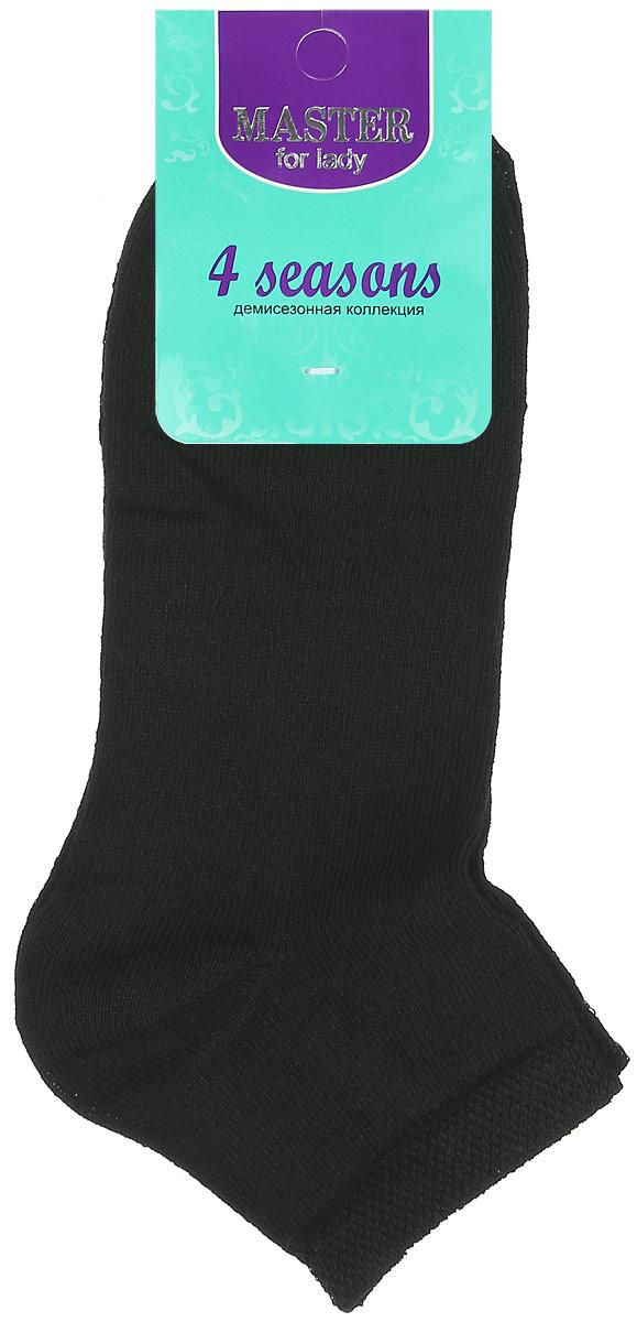 55101Удобные носки Master Socks, изготовленные из высококачественного комбинированного материала, очень мягкие и приятные на ощупь, позволяют коже дышать. Эластичная резинка плотно облегает ногу, не сдавливая ее, обеспечивая комфорт и удобство. Носки с укороченным паголенком и полупрозрачными полосками на верхней части носка. Удобные и комфортные носки великолепно подойдут к любой вашей обуви.