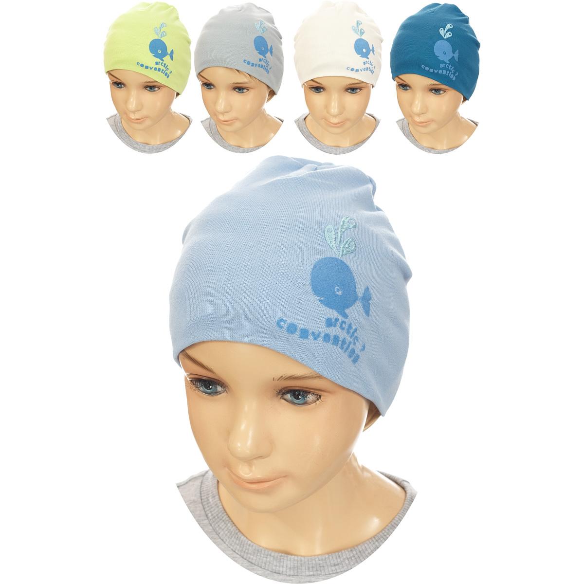 Шапка для мальчика. MC3733-22MC3733-22Стильная шапка для мальчика ПриКиндер идеально подойдет для прогулок и активных игр на свежем воздухе. Шапка выполнена из высококачественного эластичного хлопка, она невероятно мягкая и приятная на ощупь, великолепно тянется и удобно сидит. Такая шапочка отлично дополнит любой наряд. Модель украшена объемной бархатистой аппликацией с изображением кита и надписью Arctic Convention?. Удобная шапка станет модным и стильным дополнением гардероба вашего ребенка, надежно защитит его от холода и ветра и поднимет ему настроение даже в пасмурные дни! Уважаемые клиенты! Размер, доступный для заказа, является обхватом головы.