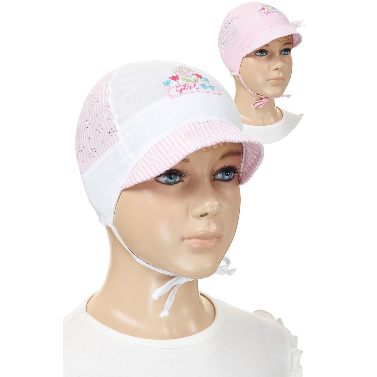 ПанамаQ5312-22Панама для девочки AKAZ станет ярким дополнением к детскому образу. Изготовленная из натурального хлопка, она не раздражает нежную и чувствительную кожу, хорошо пропускает воздух. Панама с небольшим козырьком дополнена эластичной вставкой и небольшими завязками для лучшей фиксации на голове. Оформлено изделие принтом полоску и вышитым рисунком. Такая панама послужит отличным аксессуаром во время прогулок и игр на свежем воздухе, который защитит голову вашего ребенка от солнца. В ней маленькая модница всегда будет в центре внимания! Уважаемые клиенты! Размер, доступный для заказа, является обхватом головы.