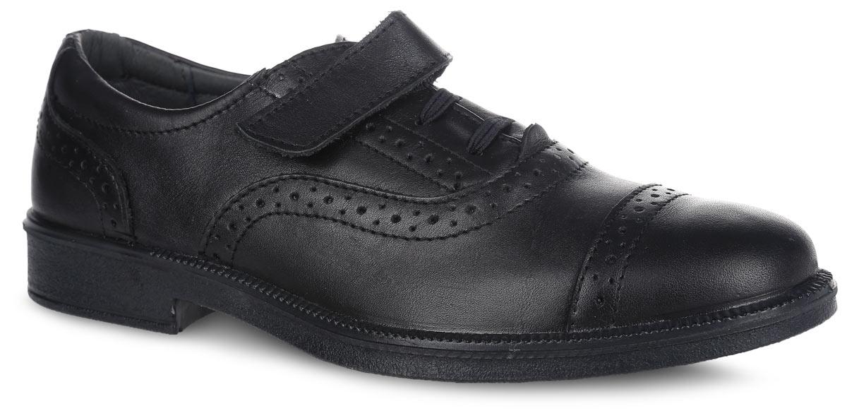 Туфли для мальчика. 732119-21732119-21Стильные туфли от Котофей придутся по душе вашему юному моднику! Модель выполнена из натуральной кожи и оформлена оригинальной перфорацией. Подкладка, изготовленная из натуральной кожи, предотвратит натирание и гарантирует уют. Стелька из ЭВА материала с верхним покрытием из натуральной кожи обеспечивает правильное положение ноги ребенка при ходьбе. Ремешок на застежке-липучке и эластичные шнурки надежно зафиксируют изделие на ноге. Подошва оснащена рифлением для лучшего сцепления с различными поверхностями. Удобные классические туфли - незаменимая вещь в гардеробе каждого мальчика.