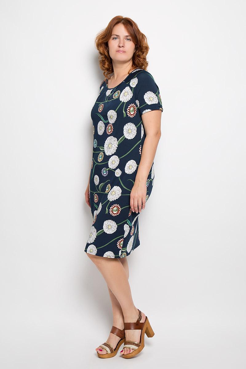 Платье. 905м905мПлатье Milana Style поможет создать оригинальный женственный образ. Модель выполнена из вискозы и полиэстера с добавлением лайкры. Платье очень приятное на ощупь, не сковывает движений и обеспечивает комфорт. Платье-миди с короткими рукавами-реглан и круглым вырезом горловины оформлено цветочным принтом. Рукава дополнены декоративными отворотами. Верхняя часть спинки оформлена декоративным вырезом. Передняя часть платья у горловины украшена складками. Такое платье станет модным и стильным дополнением к вашему гардеробу!