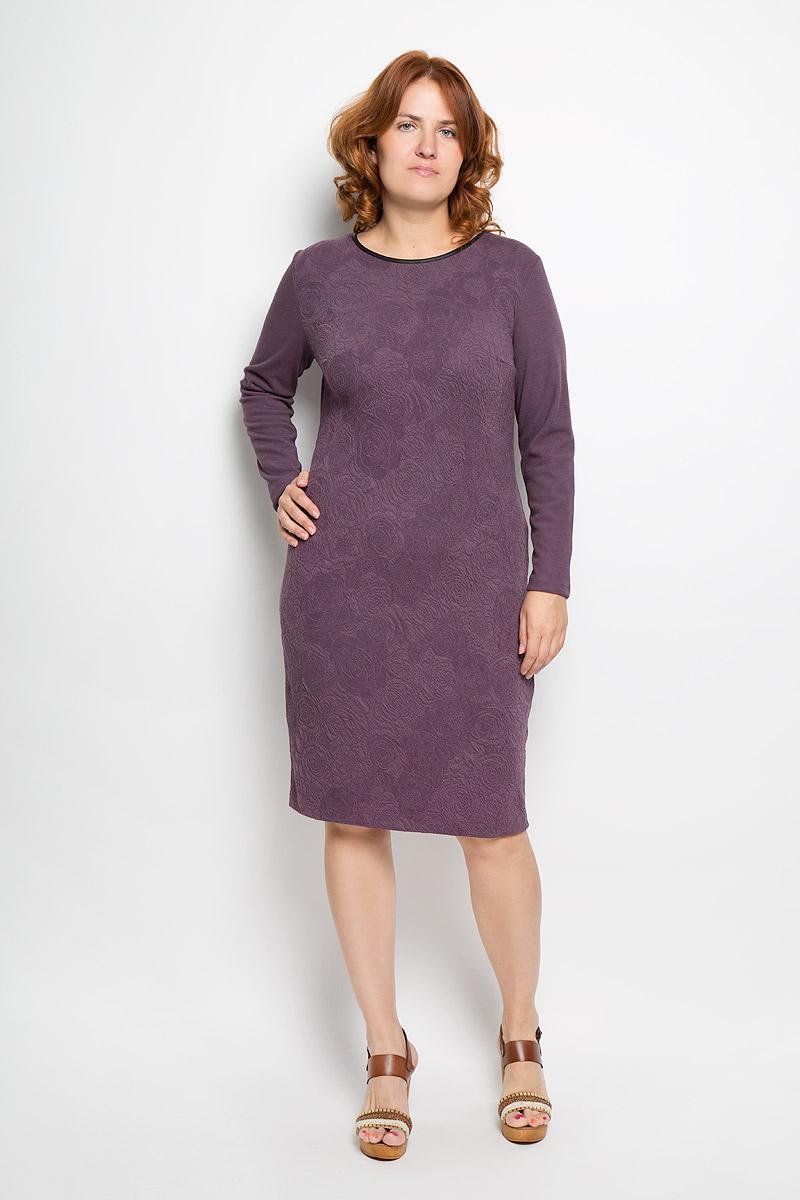 Платье821-634Платье Milana Style идеально подойдет для вас и станет стильным дополнением к вашему гардеробу. Выполненное из вискозы с добавлением полиамида и эластана, оно очень приятное на ощупь, не сковывает движений и хорошо вентилируется. Модель с круглым вырезом горловины и длинными руками оформлена оригинальным цветочным принтом. Горловина обработана кантом контрастного цвета. Такое платье поможет создать яркий и привлекательный образ, в нем вам будет удобно и комфортно.