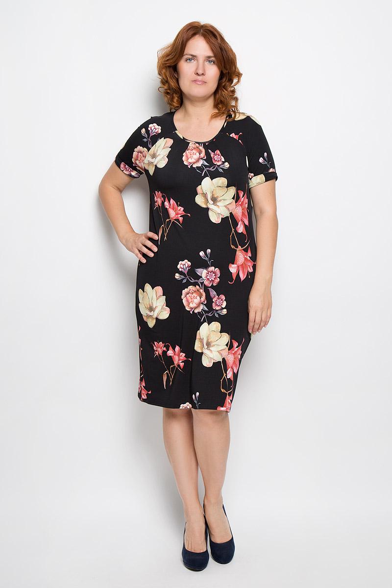 Платье905мПлатье Milana Style поможет создать оригинальный женственный образ. Модель выполнена из вискозы и полиэстера с добавлением лайкры. Платье очень приятное на ощупь, не сковывает движений и обеспечивает комфорт. Платье-миди с короткими рукавами-реглан и круглым вырезом горловины оформлено цветочным принтом. Рукава дополнены декоративными отворотами. Верхняя часть спинки оформлена декоративным вырезом. Передняя часть платья у горловины украшена складками. Такое платье станет модным и стильным дополнением к вашему гардеробу!