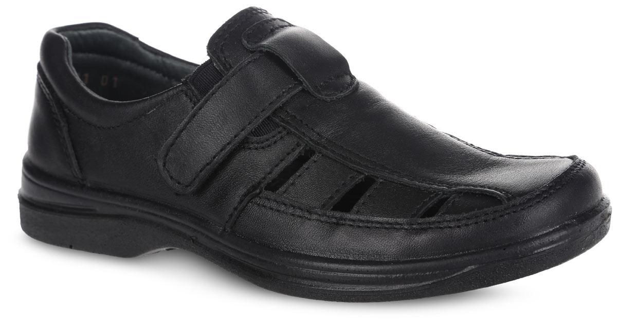 732098-21Стильные туфли от Котофей очаруют вашего модника с первого взгляда! Модель выполнена из качественной натуральной кожи и оформлена перфорацией для лучшей воздухопроницаемости. Ремешок с застежкой-липучкой и эластичные резинки надежно зафиксируют ногу. Внутренняя поверхность из натуральной кожи не натирает. Стелька из материала ЭВА с поверхностью из натуральной кожи обеспечивает комфорт при движении. Внутренняя форма обуви имеет анатомическую форму следа уже в подошве и в точности повторяет изгибы свода стопы. Она поддерживает продольный и поперечный своды, обеспечивает оптимальную стабильность и фиксацию пяточной части. Рифленая поверхность подошвы обеспечивает отличное сцепление с любой поверхностью. Стильные туфли - незаменимая вещь в гардеробе каждого мальчика!