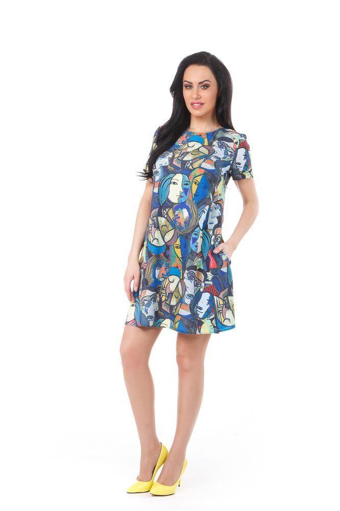 ПлатьеДжеммаПлатье Krisna Джемма выполнено из полиамида с добавлением вискозы и эластана. Модель с круглым вырезом горловины застегивается на потайную застежку-молнию расположенную в среднем шве спинке. Платье оформлено абстрактным принтом.