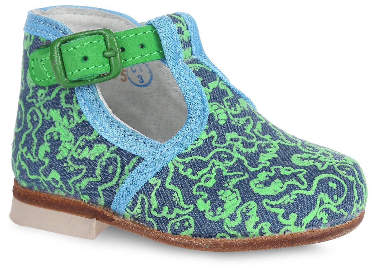 Туфли для мальчика. 031038-21031038-21Прелестные туфли от Котофей разработаны специально для первых шагов вашего малыша. Модель выполнена из текстиля и оформлена оригинальным принтом. Высокий жесткий задник и регулирующий кожаный ремешок с металлической пряжкой надежно зафиксируют ножку ребенка, не давая ей смещаться из стороны в сторону и назад. Внутренняя поверхность из натуральной кожи не натирает. Стелька из материала ЭВА с поверхностью из натуральной кожи дополнена супинатором с перфорацией, который обеспечивает правильное положение стопы ребенка при ходьбе и предотвращает плоскостопие. Стелька обладает повышенной гигроскопичностью и обеспечивает дополнительную амортизацию при ходьбе. Рифленая поверхность подошвы и каблука обеспечивает отличное сцепление с любой поверхностью. Стильные туфли - незаменимая вещь в гардеробе каждого мальчика!