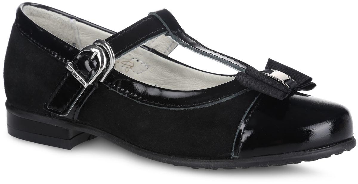 Туфли для девочки. 532102532102-21Прелестные туфли от Котофей очаруют вашу девочку с первого взгляда! Модель выполнена из натуральной кожи. Мысок, оформленный текстильным бантиком, ремешки и кант выполнены из натуральной лакированной кожи. Ремешок с металлической пряжкой, застегивающийся на крючок, надежно зафиксирует ножку ребенка. Внутренняя поверхность из натуральной кожи не натирает. Стелька из материала ЭВА с поверхностью из натуральной кожи дополнена супинатором с перфорацией, который обеспечивает правильное положение стопы ребенка при ходьбе и предотвращает плоскостопие. Небольшой каблук невероятно устойчив. Рифленая поверхность подошвы и каблука обеспечивает отличное сцепление с любой поверхностью. Стильные туфли - незаменимая вещь в гардеробе каждой девочки!