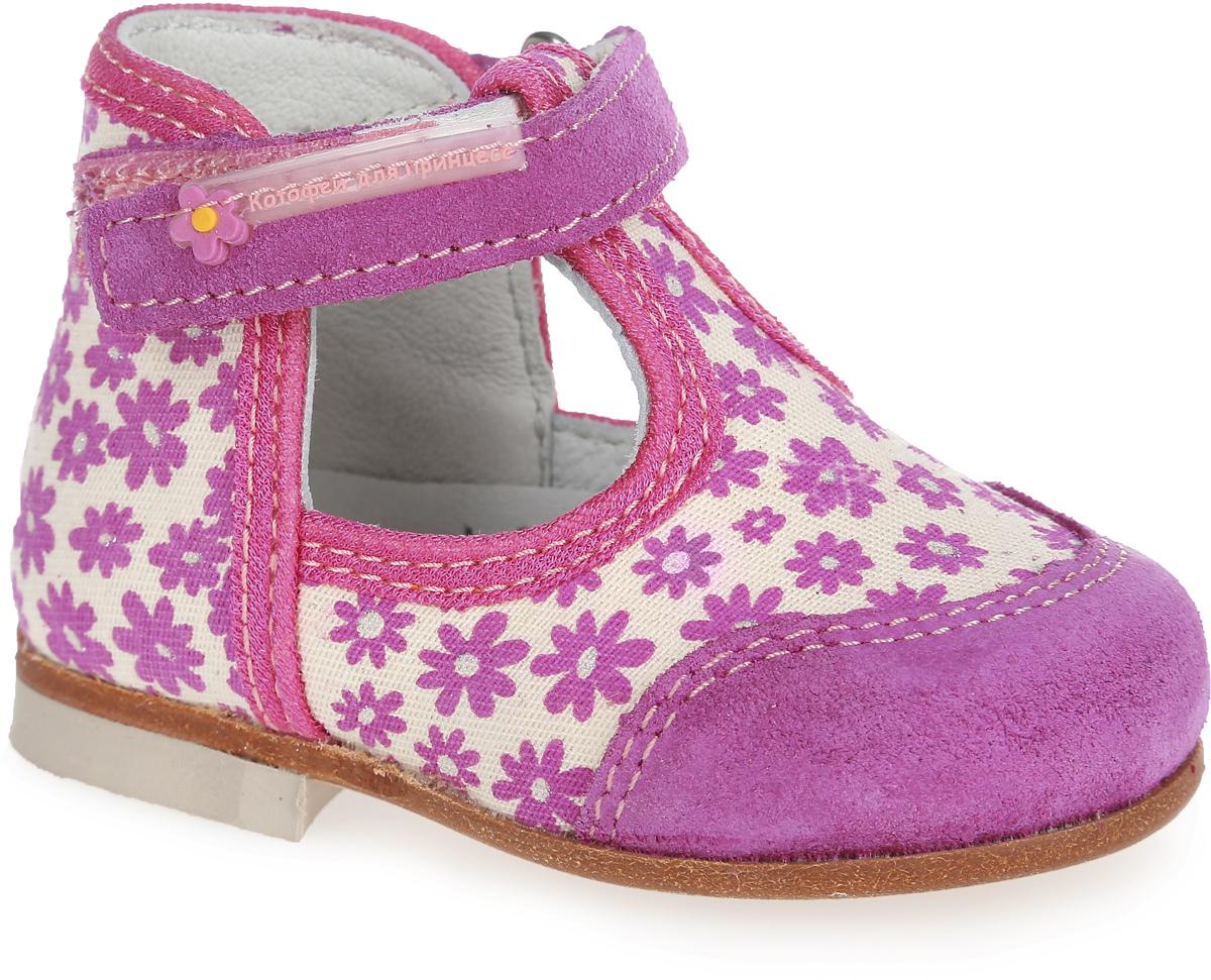Туфли для девочки. 034006-21034006-21Прелестные туфли от Котофей разработаны специально для первых шагов вашей малышки. Модель, выполненная из текстиля и натуральной кожи, оформлена цветочным принтом. Высокий жесткий задник и ремешок с застежкой-липучкой надежно зафиксируют ножку ребенка, не давая ей смещаться из стороны в сторону и назад. Внутренняя поверхность из натуральной кожи не натирает. Стелька из материала ЭВА с поверхностью из натуральной кожи дополнена супинатором с перфорацией, который обеспечивает правильное положение стопы ребенка при ходьбе и предотвращает плоскостопие. Подошва оснащена небольшим каблучком. Рельефная поверхность подошвы и каблучка гарантирует отличное сцепление с любой поверхностью. Стильные туфли - незаменимая вещь в гардеробе каждой девочки!