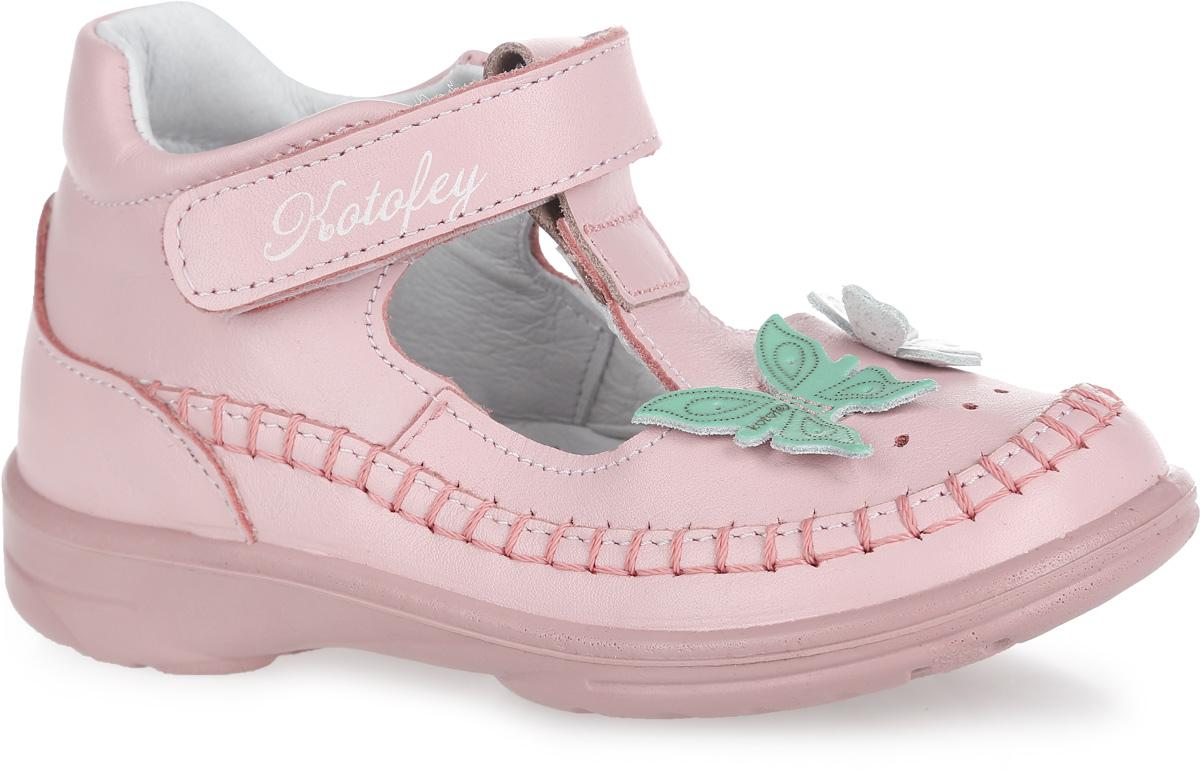 Туфли для девочки. 132078-22132078-22Прелестные туфли от Котофей очаруют вашу девочку с первого взгляда! Модель выполнена из натуральной кожи и оформлена внешним швом, на мыске - декоративной нашивкой в виде бабочки и цветка, украшенного стразом. Высокий жесткий задник и ремешок с застежкой- липучкой, оформленный названием бренда, надежно зафиксируют ножку ребенка. Внутренняя поверхность из натуральной кожи не натирает. Стелька из материала ЭВА с поверхностью из натуральной кожи дополнена супинатором с перфорацией, который обеспечивает правильное положение стопы ребенка при ходьбе и предотвращает плоскостопие. Рифленая поверхность подошвы обеспечивает отличное сцепление с любой поверхностью. Стильные туфли - незаменимая вещь в гардеробе каждой девочки!