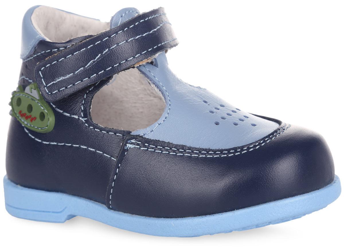 Туфли для мальчика. 032043-21032043-21Легкие и удобные туфли от Котофей придутся по душе вашему мальчику. Модель выполнена из натуральной кожи и оформлена контрастной прострочкой, на подъеме - перфорацией, сбоку - декоративной нашивкой из ПВХ. Ремешок с застежкой-липучкой надежно зафиксирует ножку ребенка. Внутренняя поверхность из натуральной кожи не натирает. Стелька из материала ЭВА с поверхностью из натуральной кожи дополнена супинатором с перфорацией, который обеспечивает правильное положение стопы ребенка при ходьбе и предотвращает плоскостопие. Легкая гибкая подошва снабжена невысоким каблучком, который продлен с внутренней стороны до середины стопы, чтобы исключить вращение (заваливание) стопы вовнутрь. Рифление на подошве обеспечивает отличное сцепление с любой поверхностью. Стильные туфли - незаменимая вещь в гардеробе каждого мальчика!