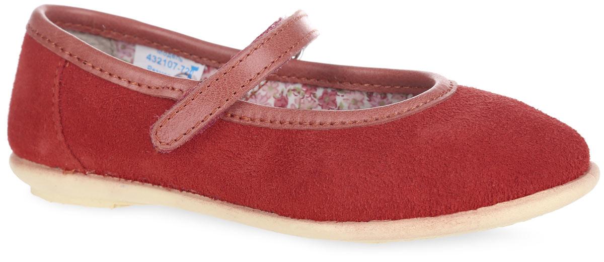 Туфли для девочки. 432107432107-72Прелестные туфли от Котофей очаруют вашу девочку с первого взгляда! Модель выполнена из качественной натуральной кожи. Ремешок с застежкой-липучкой надежно зафиксирует ножку ребенка. Внутренняя поверхность - из текстиля. Стелька из материала ЭВА с поверхностью из натуральной кожи комфортна при движении. Рифленая поверхность подошвы обеспечивает отличное сцепление с любой поверхностью. Стильные туфли - незаменимая вещь в гардеробе каждой девочки!