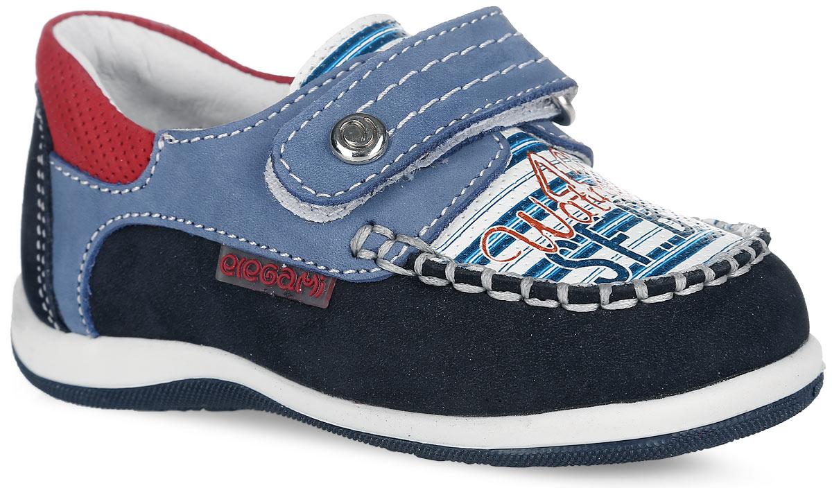 7-801341601Модные полуботинки от Elegami не оставят равнодушным вашего мальчика! Модель, выполненная из натурального нубука и кожи, оформлена контрастными прострочками, мысок - декоративным внешним швом и оригинальным принтом с надписью. Ремешок с застежкой-липучкой обеспечивает надежную фиксацию обуви на ноге. Внутренняя поверхность из натуральной кожи и стелька с поверхностью из натуральной кожи обеспечивают комфорт при движении. Стелька дополнена супинатором с перфорацией, который обеспечивает правильное положение ноги ребенка при ходьбе, предотвращает плоскостопие. Перфорация на стельке позволяет ногам дышать. Рифление на подошве обеспечивает отличное сцепление с любой поверхностью. Стильные полуботинки - незаменимая вещь в гардеробе вашего мальчика.