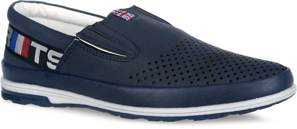 Полуботинки для мальчика. 61196119Стильные полуботинки от Adagio займут достойное место в гардеробе вашего мальчика! Модель выполнена из искусственной кожи и оформлена перфорацией, обеспечивающей хорошую воздухопроницаемость. Подъем и задник дополнен текстильными нашивками. Резинки, расположенные на подъеме, отвечают за оптимальную посадку обуви на ноге. Стелька из натуральной кожи дополнена супинатором с перфорацией, который гарантирует правильное положение ноги ребенка при ходьбе, предотвращает плоскостопие. Подошва с рифлением обеспечивает отличное сцепление с любой поверхностью. Удобные полуботинки придутся по душе вашему ребенку!