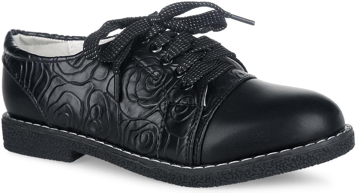53003-AСтильные полуботинки от Adagio займут достойное место среди коллекции обуви вашей девочки. Верхняя часть модели выполнена из искусственной кожи и декорирована рельефным рисунком. Стелька из натуральной кожи дополнена супинатором с перфорацией, который обеспечивает правильное положение стопы ребенка при ходьбе и предотвращает плоскостопие. Мягкий манжет создает комфорт при ходьбе и предотвращает натирание ножки ребенка. Изделие фиксируется на ноге с помощью удобной молнии и шнурков. Подошва, выполненная из качественного материала, оснащена рифлением для лучшего сцепления с поверхностью. Такие полуботинки заинтересуют вашего ребенка с первого взгляда.