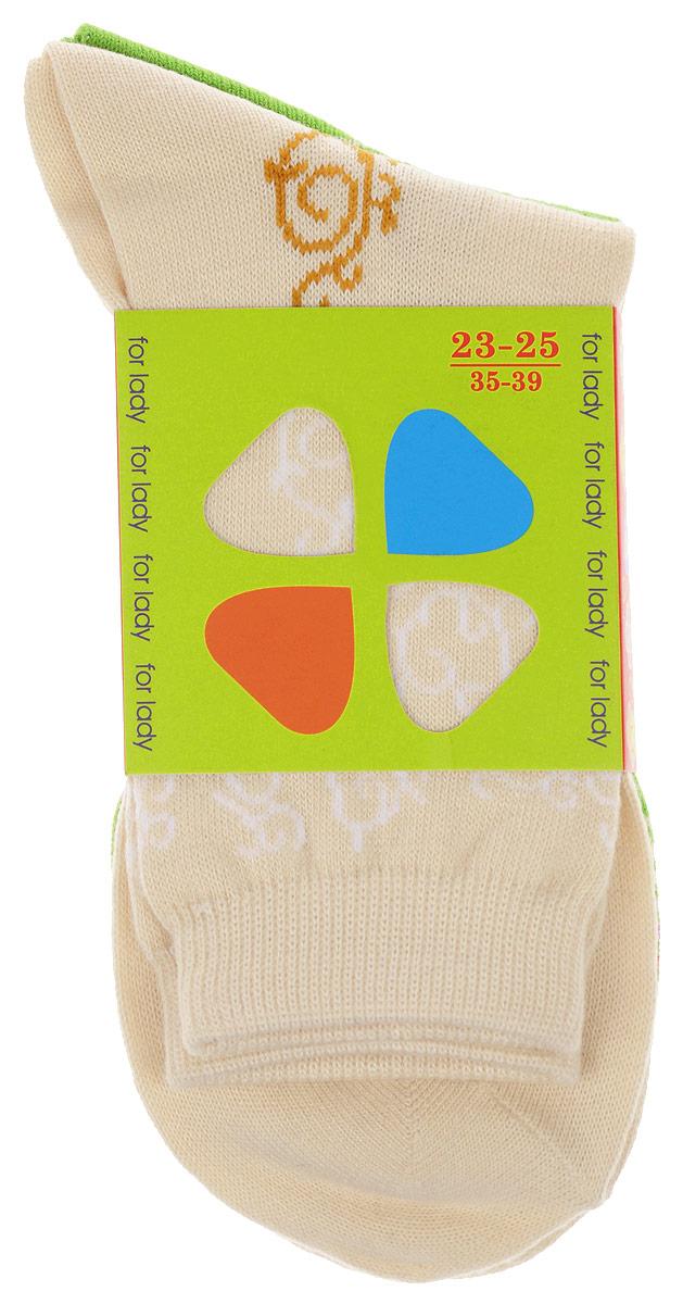Комплект носков85420Комплект носков Master Socks изготовлен из высококачественного комбинированного материала, который позволяет коже дышать. Комплект включает в себя 2 пары очень мягких и приятных на ощупь носков, оформленных оригинальными принтами. Эластичная резинка плотно облегает ногу, не сдавливая ее, обеспечивая комфорт и удобство. Усиленные пятка и мысок обеспечивают надежность и долговечность изделий. Удобные и комфортные носки великолепно подойдут к любой вашей обуви.
