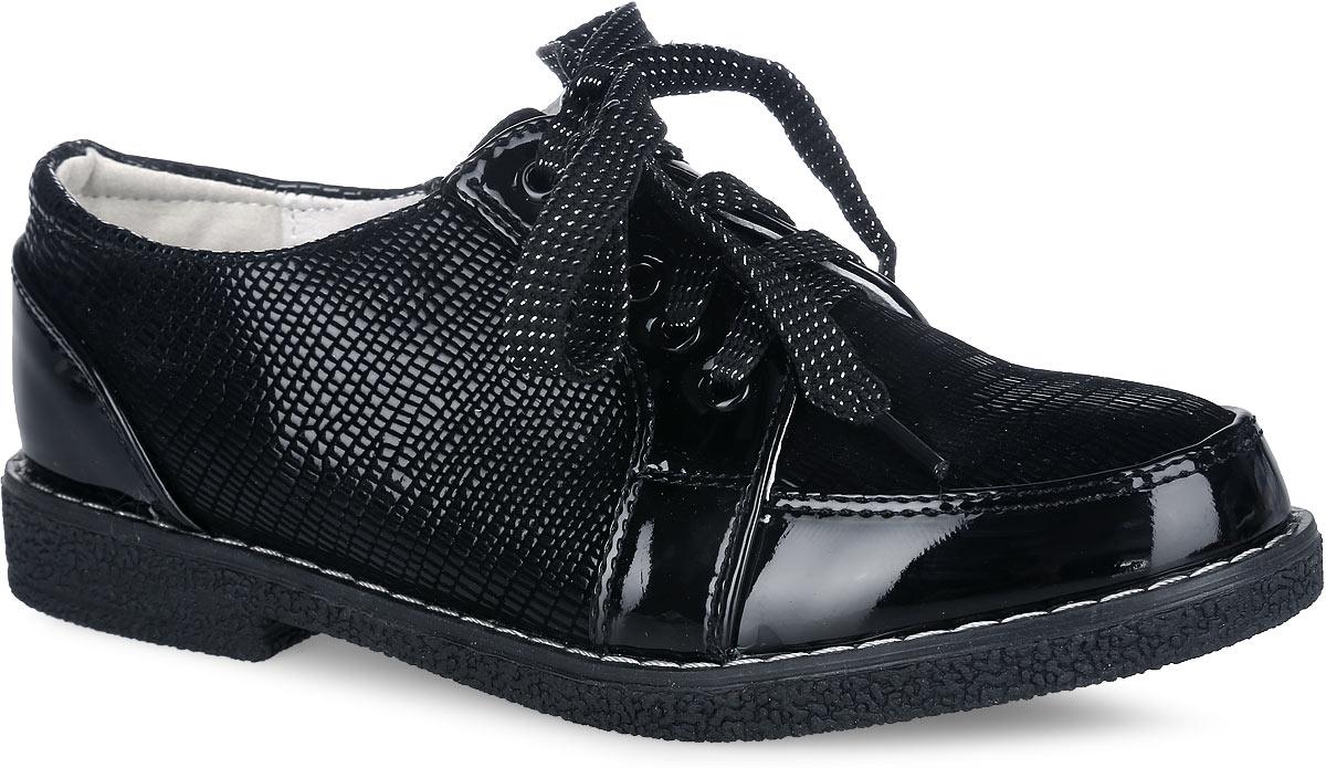 53001-2Модные полуботинки от Adagio придутся по душе вашей дочурке! Модель изготовлена из искусственной кожи, оформленной декоративным тиснением под рептилию и вставками из искусственной лаковой кожи. Классическая шнуровка и застежка-молния сбоку надежно зафиксируют обувь на ноге. Стелька из натуральной кожи дополнена супинатором с перфорацией, который гарантирует правильное положение ноги ребенка при ходьбе, предотвращает плоскостопие. Подошва с рифлением защищает изделие от скольжения. Стильные полуботинки займут достойное место в гардеробе вашего ребенка.