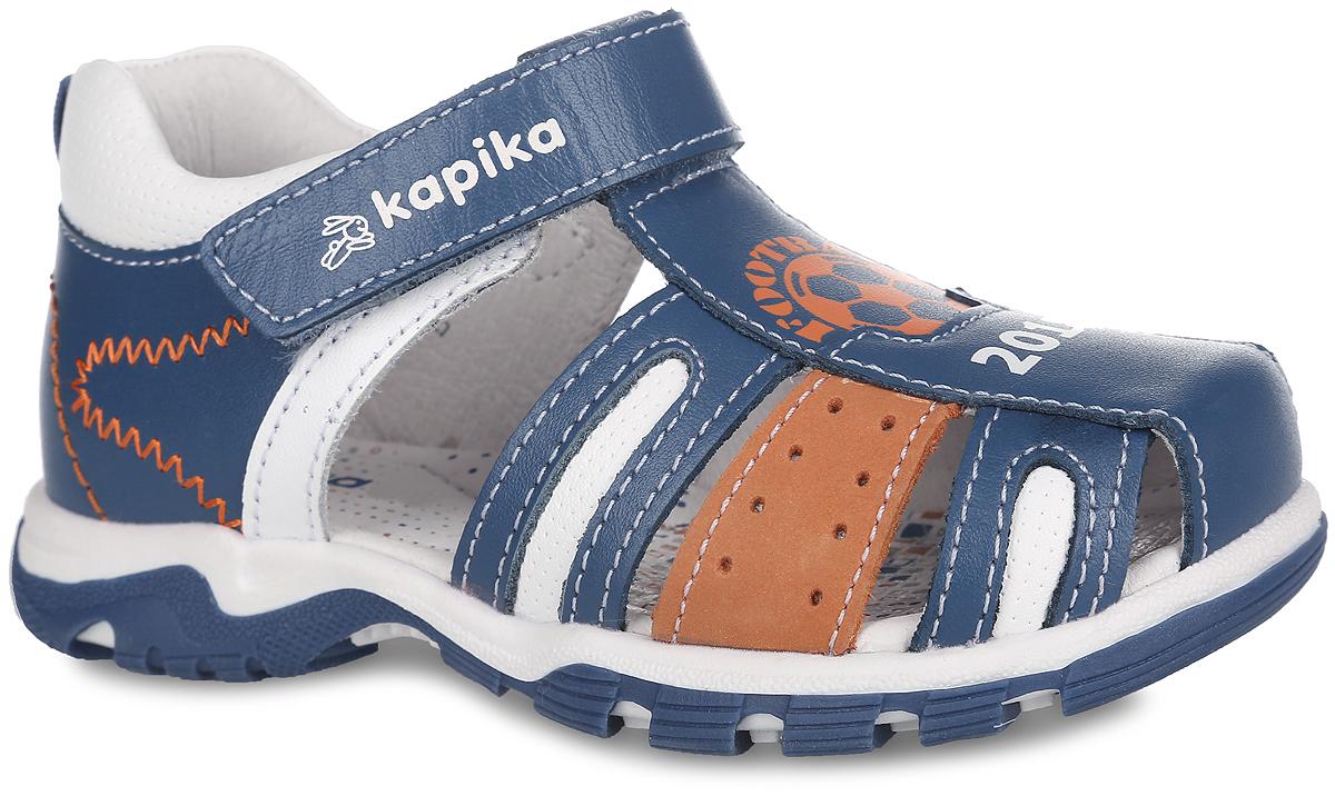 32276-1Модные сандалии от Kapika не оставят равнодушным вашего мальчика! Модель, изготовленная из натуральной кожи, оформлена декоративной прострочкой, спереди - изображением футбольного мяча и надписью Football 2018. Ремешок с застежкой-липучкой, оформленный названием бренда, прочно закрепит модель на ножке. Внутренняя поверхность и стелька из натуральной кожи комфортны при движении. Стелька дополнена супинатором, который обеспечивает правильное положение стопы ребенка при ходьбе и предотвращает плоскостопие. Подошва с протектором обеспечивает отличное сцепление с любой поверхностью. Практичные и стильные сандалии займут достойное место в гардеробе вашего мальчика.