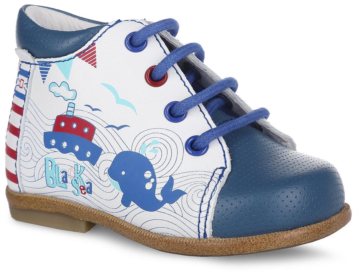 Ботинки для мальчика. 1010710107-1Стильные ботинки от Kapika заинтересуют вашего малыша с первого взгляда. Модель выполнена из натуральной кожи контрастных цветов и оформлена на язычке названием бренда. Подъем дополнен шнуровкой, которая обеспечивает надежную фиксацию модели на ноге, и металлическими люверсами. Подкладка, изготовленная из натуральной кожи, предотвращает натирание. Антибактериальная, влагопоглощающая, амортизирующая, анатомическая стелька из ЭВА материала с верхним покрытием из натуральной кожи, дополненная легкой перфорацией, обеспечивает максимальную устойчивость ноги при ходьбе, правильное формирование стопы и снижение общей утомляемости ног. Сбоку изделие декорировано оригинальным принтом на морскую тематику. Подошва оснащена рифлением для лучшей сцепки с поверхностью. Чудесные ботинки займут достойное место в гардеробе вашего ребенка.