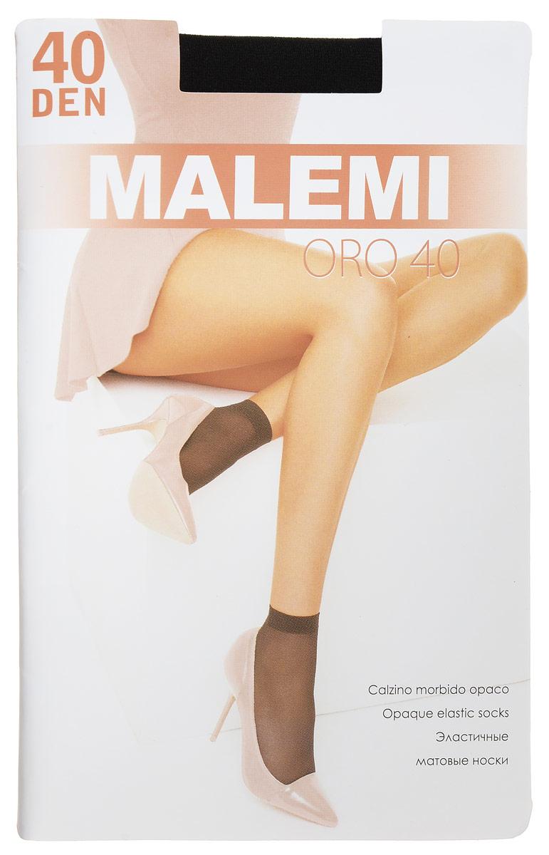 Носки женские Oro 40, 2 парыOro 40Удобные женские носки Malemi Oro 40, изготовленные из высококачественного эластичного полиамида, идеально подойдут для повседневной носки. Входящий в состав материала полиамид обеспечивает износостойкость, а эластан позволяет носочкам легко тянуться, что делает их комфортными в носке. Эластичная резинка плотно облегает ногу, не сдавливая ее, обеспечивая комфорт и удобство и не препятствуя кровообращению. Практичные и комфортные носки с укрепленным мыском великолепно подойдут к любой открытой обуви. В комплект входят 2 пары носков.