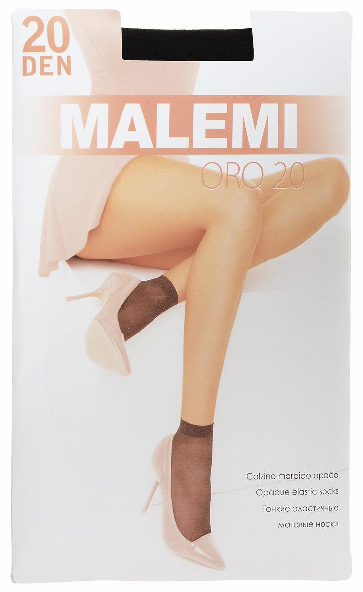 Носки женские Oro 20, 2 пары. 90629062Удобные женские носки Malemi Oro 20, изготовленные из высококачественного эластичного полиамида, идеально подойдут для повседневной носки. Входящий в состав материала полиамид обеспечивает износостойкость, а эластан позволяет носочкам легко тянуться, что делает их комфортными в носке. Эластичная резинка плотно облегает ногу, не сдавливая ее, обеспечивая комфорт и удобство и не препятствуя кровообращению. Практичные и комфортные носки с укрепленным мыском великолепно подойдут к любой открытой обуви. В комплект входят 2 пары носков.