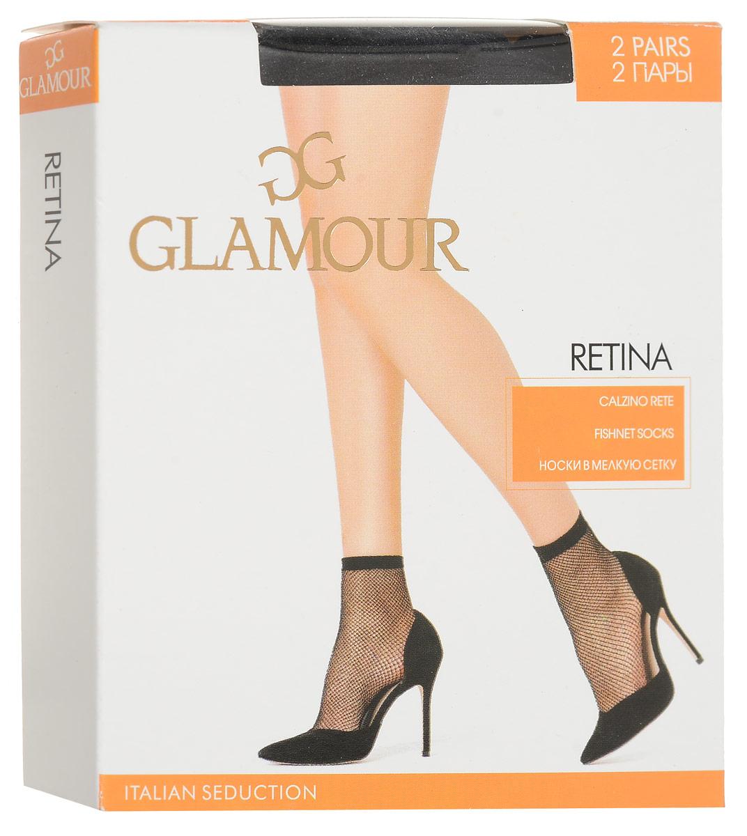 Носки женские Retina, 2 парыRetinaУдобные женские носки Glamour Retina, изготовленные из высококачественного эластичного полиамида, идеально подойдут для повседневной носки. Входящий в состав материала полиамид обеспечивает износостойкость, а эластан позволяет носочкам легко тянуться, что делает их комфортными в носке. Эластичная резинка плотно облегает ногу, не сдавливая ее, обеспечивая комфорт и удобство и не препятствуя кровообращению. Практичные и комфортные носки в мелкую сетку великолепно подойдут к любой открытой обуви. В комплект входят 2 пары носков.