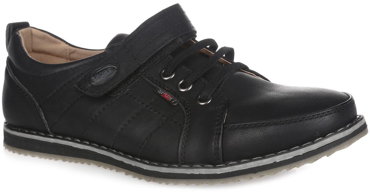 2016-11Стильные полуботинки от Adagio займут достойное место в гардеробе вашего мальчика! Модель выполнена из искусственной кожи и оформлена декоративной прострочкой. Ремешок на застежке-липучке и эластичные шнурки обеспечат оптимальную посадку изделия на ноге. Задник оснащен ярлычком, который облегчает надевание обуви на ногу. Стелька из натуральной кожи дополнена супинатором с перфорацией, который гарантирует правильное положение ноги ребенка при ходьбе, предотвращает плоскостопие. Подошва с рифлением обеспечивает отличное сцепление с любой поверхностью. Удобные полуботинки придутся по душе вашему ребенку!