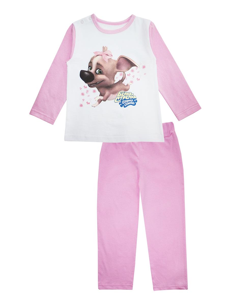 Пижама16602Пижама КотМарКот, состоящая из футболки с длинным рукавом и брюк, выполнена из натурального хлопка. Футболка с круглым вырезом горловины спереди оформлена оригинальным принтом и имеет кнопки по плечу, которые позволяют без труда переодеть ребенка. Брюки прямого кроя имеют на талии мягкую резинку, благодаря чему они не сдавливают животик ребенка и не сползают.